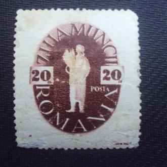 Румыния 1946г.негаш.