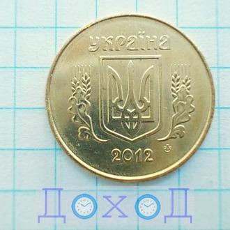Монета Украина Україна 25 копеек копійок 2012 мелкий гурт №2