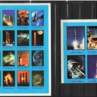 Аджман 1970 ** Космос Apollo серия бз MNH