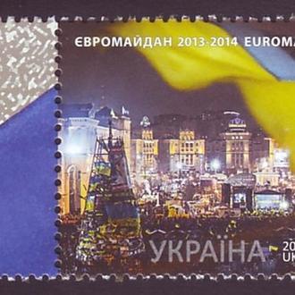 УКРАИНА 2014. ЄВРОМАЙДАН / ЕВРОМАЙДАН. №1383 (**)