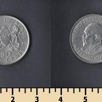 Кения 50 центов 1975
