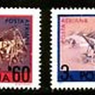 Румыния 1972 Авиаторы