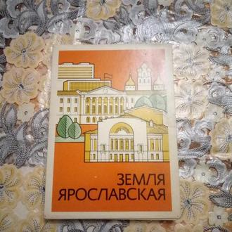 """спички сувенир """"земля ярославская"""""""