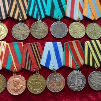 Медали СССР комплек 12шт