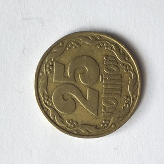 Монета 25 копеек 1992 года