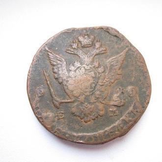 5 коп. Екатерина ІІ 1773 ЕМ. Оригинал.