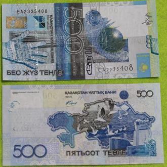 Казахстан, 500 тенге 2006 UNC