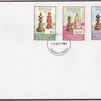 Тринидад Тобаго 1984 ШАХМАТЫ ВСЕМИРНАЯ ШАХМАТНАЯ ФЕДЕРАЦИЯ 60 ЛЕТ СПОРТ КПД Mi.495-498 EUR 19.-