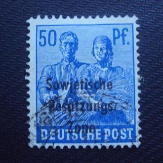 Германия.Сов.зона 1948 гаш.
