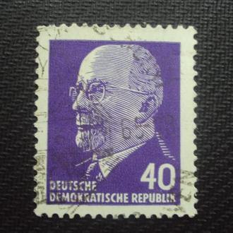 ГДР 1961 гаш.