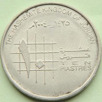 (А) Иордания 10 пиастров, 2004