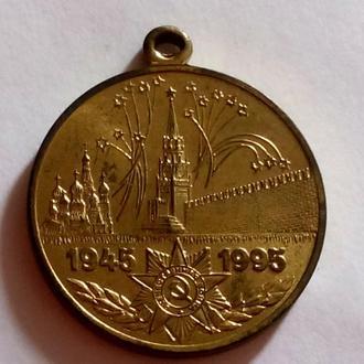 """Медаль """"50 лет победы в великой отечественной воине"""""""