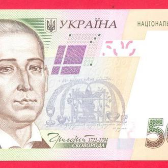 Боны Украина 500 грн 2015 г..