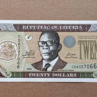 Либерия 20 долларов 2009 год UNC (21)