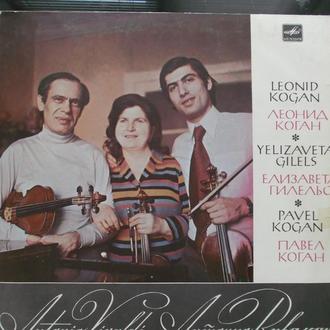 Вивальди. Скрипичные концерты. Л.Коган,Е.Гилева.П. Коган.Мелодия.1978. ex/nm
