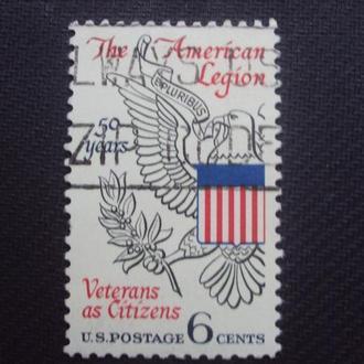 США гаш. 1969г.