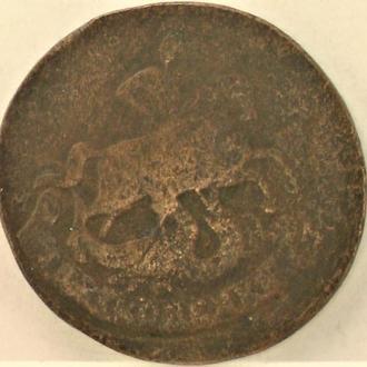 5 копеек 1788 г. 20,78 грамма