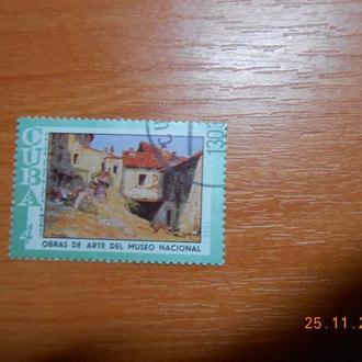 CUBA CORREOS 1974