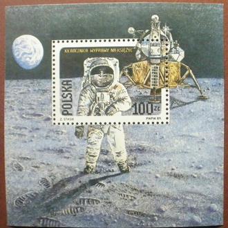 Польша. 1989 г. 20 летие высадки на Луну**