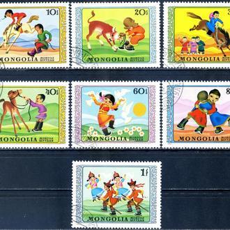 Монголия. Дети (серия) 1974 г.