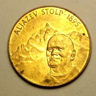 5 толаров 1995 года Словения !!! а2