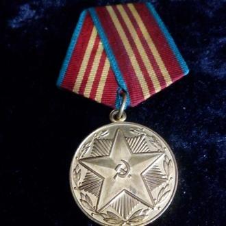 Медаль. За 10 лет безупречной службы. ( Без СССР).