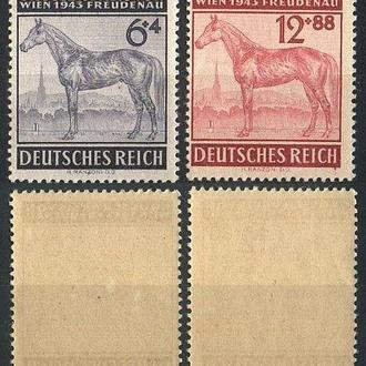 1943 - Рейх - Скачки в Вене Mi.857-58 **