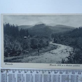 Закарпаття Карпати вид 1940 рр
