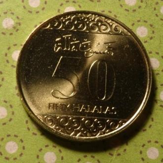 Саудовская Аравия 2016 год монета 50 халала
