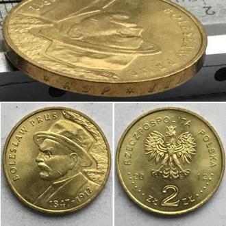 Польша 2 злотых, 2012г 100 лет со дня смерти Болеслава Пруса / Юбилейные монеты
