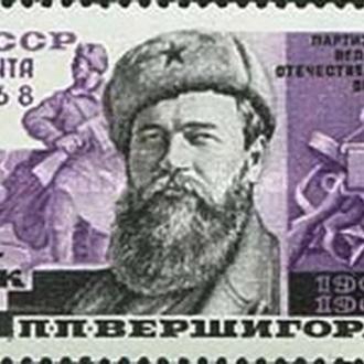 СССР 1968 партизан