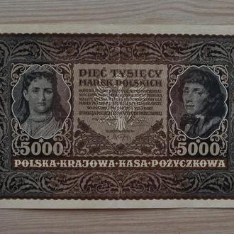 Польша 5000 марок 1920 №2