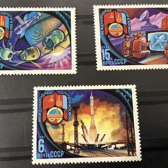 1981. СССР. Космос.