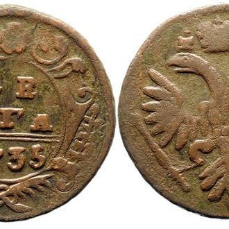 Денга 1735 года №3592