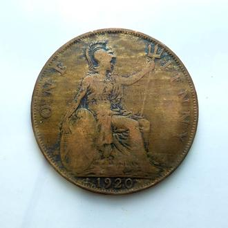 Великобритания 1 пенни (Penny) 1920 год