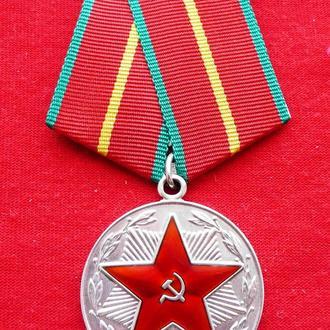 Медаль выслуга МВД-20лет. Серебро.
