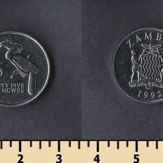 ЗАМБИЯ 25 НГВЕЙ 1992