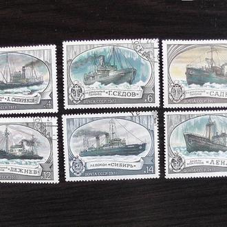 Отечественный ледокольный флот.