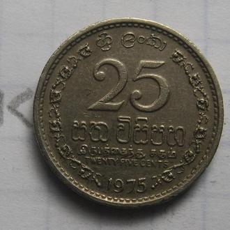 ШРИ ЛАНКА, 25 центов 1975 г.