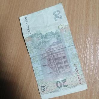 20 грн. Интересный номер