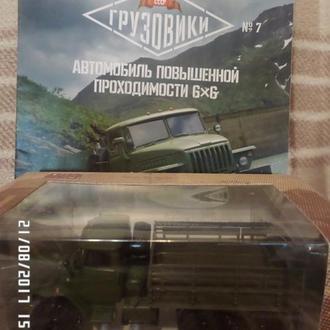 Автолегенды СССР Грузовики № 7 Урал