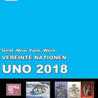 2018 - Michel - ООН - на CD