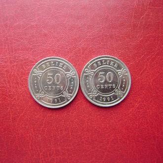 Белиз 50 центов 1991