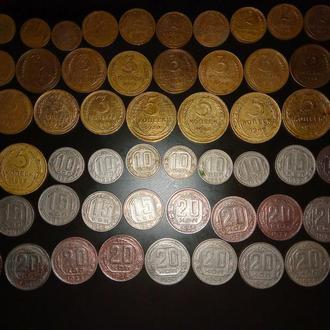 Монеты дореформа