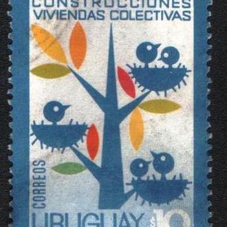 Уругвай (1972) Национальный проект строительства коммунальных жилых помещений