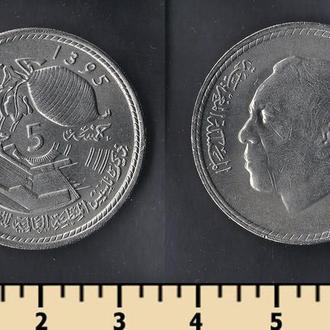 Марокко 5 дирхам 1975