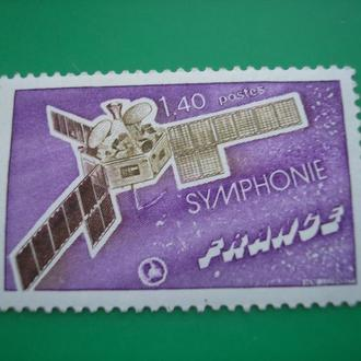 Франция 1976 Космос **