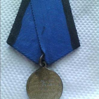 """продам медаль """"За взятие приступом Варшавы"""""""