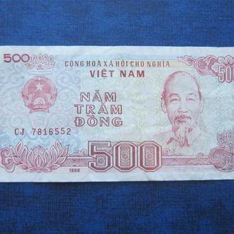 банкнота 500 донг Вьетнам 1988 №2