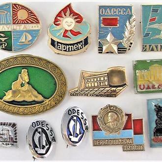 Значки 12 штук СССР разные Лот А 170